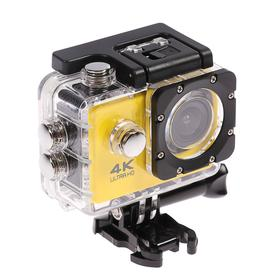 Экшн-камера Luazon RS-04, FHD, Wi-fi, чехол для подводной съемки, 18 предметов, желтая Ош