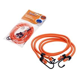 Резинка для крепления багажа, 100 см, d8 мм, металлические крючки, набор 2 шт Ош