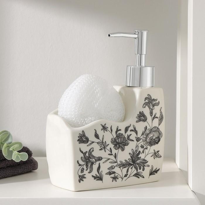 Дозатор для моющего средства с подставкой для губки «Цветы»