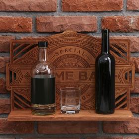 Полка под алкоголь Home bar, 45 × 32.5 × 10 см Ош