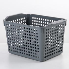 Корзина для хранения «Лофт», 2 л, цвет серый