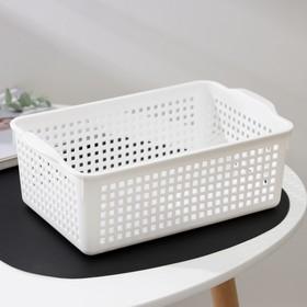 Корзина для хранения «Лофт», 3,8 л, 29,5×18,5×10,5 см, цвет белый