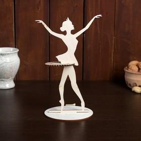 Салфетница «Балерина», 24,5×16×0,3 см