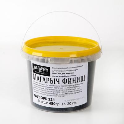 Уголь кокосовый активированный «Финиш», 450 гр, КАУСОРБ 221 ТУ, ведро 0,8 л