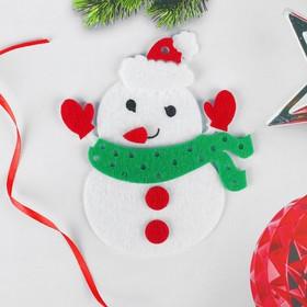Набор для творчества - создай ёлочное украшение из фетра «Снеговик в шарфике» Ош