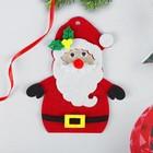 Набор для творчества - создай ёлочное украшение из фетра «Дед мороз»