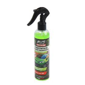 Очиститель следов насекомых AVS, 250 мл, AVK-059 Ош