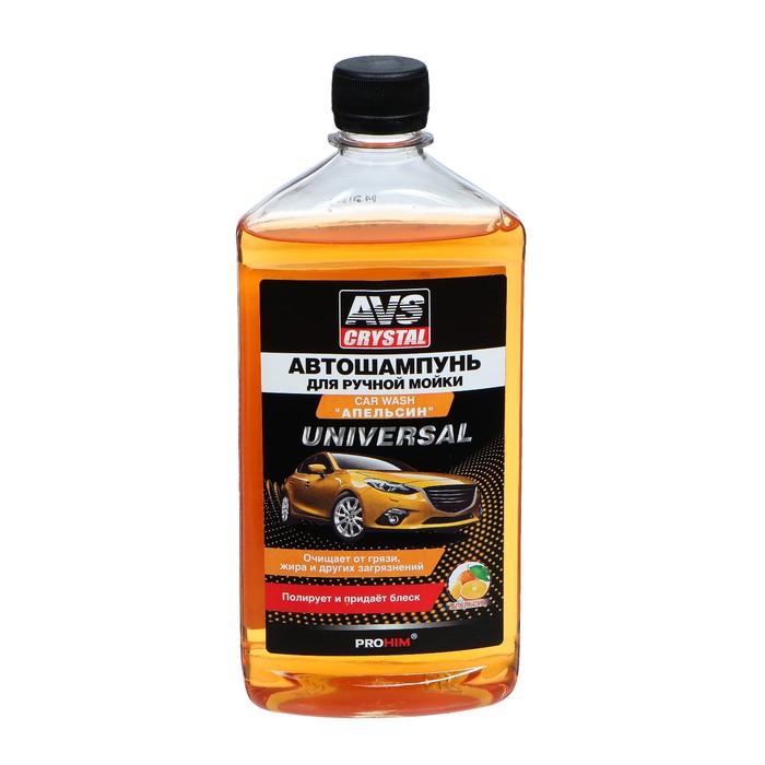 Автошампунь AVS Универсальный, апельсин, 500 мл, AVK-006