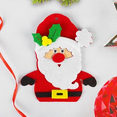 Набор для творчества - создай ёлочное украшение из фетра «Дедушка мороз красный нос»