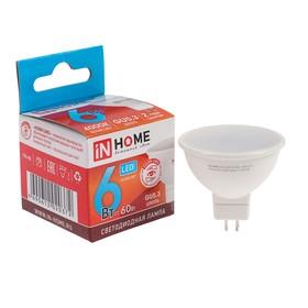 Лампа светодиодная IN HOME, MR16, 6 Вт, GU5.3, 480 Лм, 4000 К, дневной белый