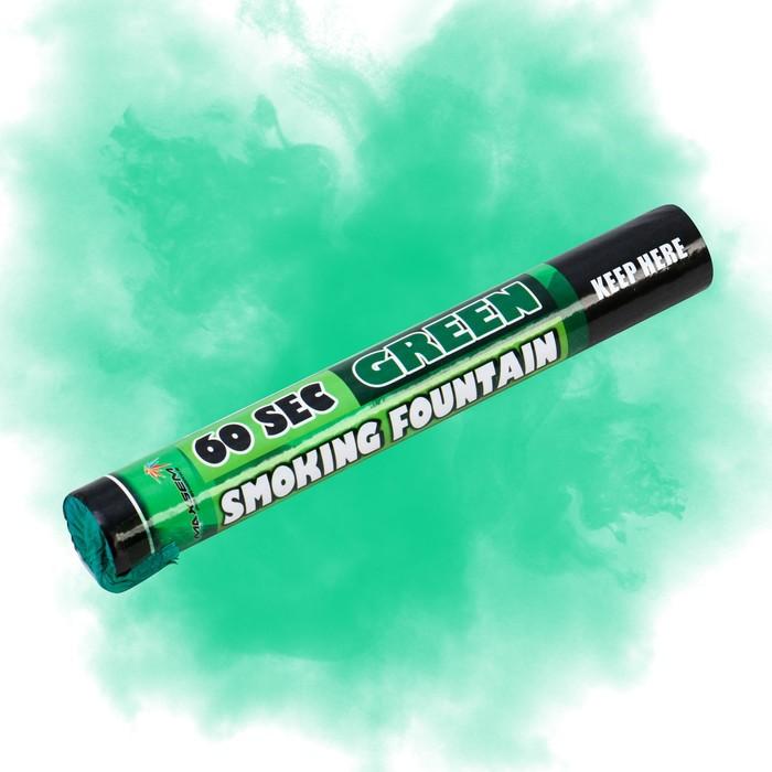 Цветной дым зелёный, заряд 1 дюйм, ОПТИ, средняя интенсивность, 60 сек, 22,5 см