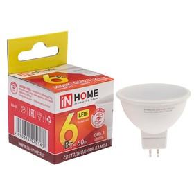 Лампа светодиодная IN HOME LED-JCDR-VC, GU5.3, 6 Вт, 230 В, 3000 К, 480 Лм