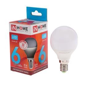 Лампа светодиодная IN HOME, G45, 6 Вт, Е14, 540 Лм, 4000 К, дневной белый
