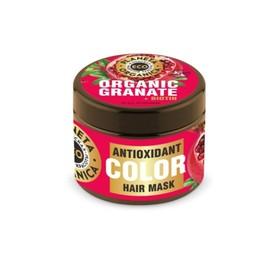 Маска для волос Planeta Organica Eco «Защита цвета», 500 мл