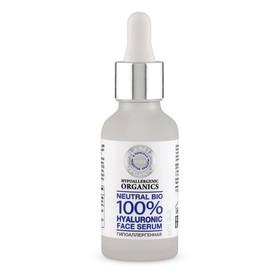Гиалуроновая сыворотка для лица Planeta Organica Pure, 30 мл
