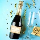 Наклейка на бутылку «Свадебное шампанское» золото, 12 ? 8 см
