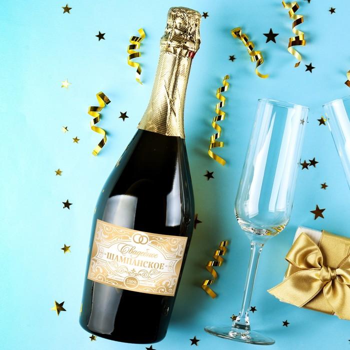 Наклейка на бутылку Свадебное шампанское золото, 12 8 см