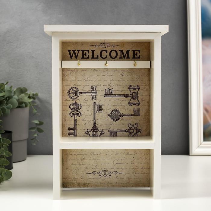 """Ключница """"Welcome"""" белый 18,5х25,5х7,5 см"""