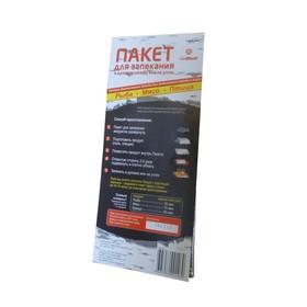 Пакет для запекания на углях Grillkoff Ош
