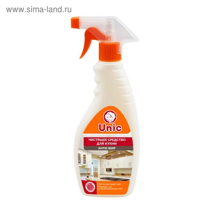 """Чистящее средство для кухни Unic """"Анти-жир"""" универсальное, 500 мл"""