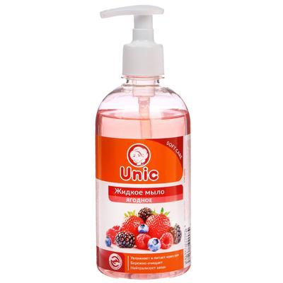 """Жидкое мыло для рук Unic """"Ягодное"""", 500 мл - Фото 1"""
