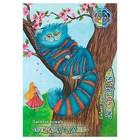Бумага цветная А4, 16 листов 8 цветов «Страна чудес. Чеширский Кот»