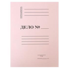 Скоросшиватель «Дело», розовый, мелованный картон, 320 г/м²
