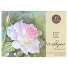Планшет для акварели А3, 20 листов «Розовый сад», блок 200 г/м?, палевый лён