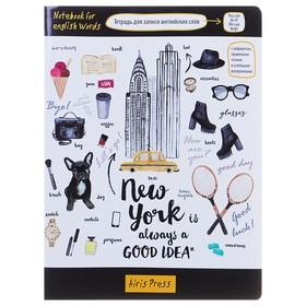 Тетрадь для записи английских слов «Нью-Йорк», 32 листа, обложка мелованный картон, глянцевая ламинация