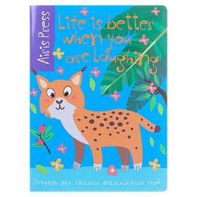 Тетрадь для записи английских слов «Рыжая рысь», 32 листа, обложка мелованный картон, глянцевая ламинация