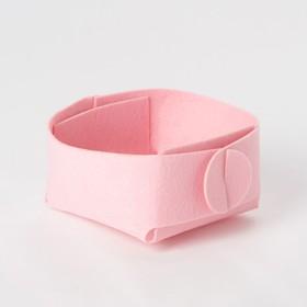 Корзина текстильная для хранения, розовая 12х7 см Ош