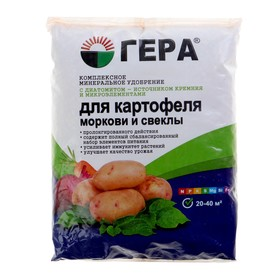 """Удобрение """"ГЕРА"""" для Картофеля, моркови и свеклы, с диатомитом, 0,9 кг"""