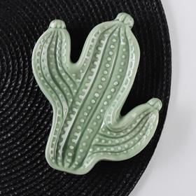 Блюдо «Кактус», цвет зелёный