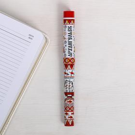 Ручка сувенирная «Архангeльск» Ош