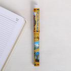 Ручка сувенирная «Курск»