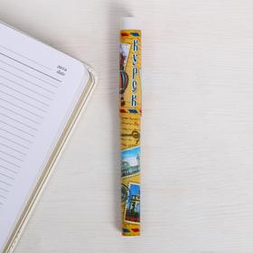 Ручка сувенирная «Курск» Ош