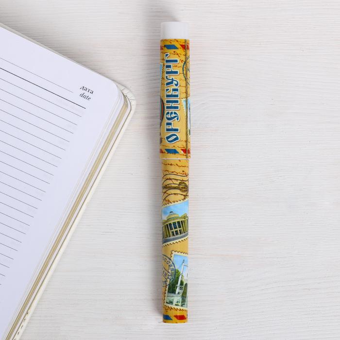 Ручка сувенирная Оренбург