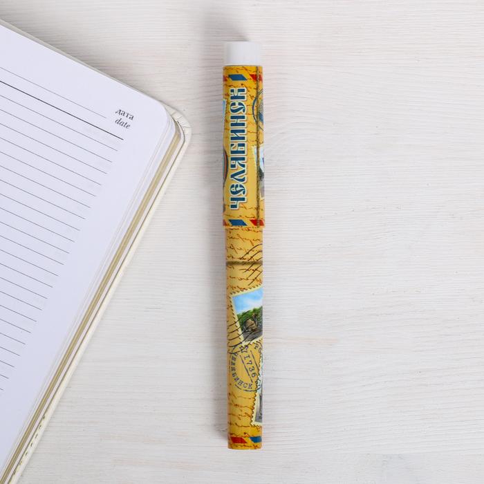 Ручка сувенирная Челябинск