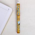 Ручка сувенирная «Чита»