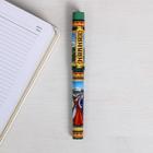 Ручка сувенирная «Кавказ»