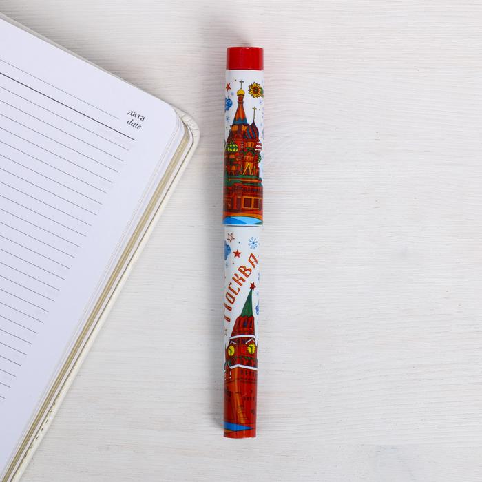 Ручка сувенирная Москва
