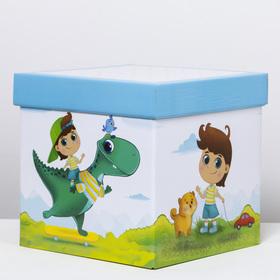 Складная коробка «Хорошему мальчику», 27.5 × 27.5 × 27.5 см