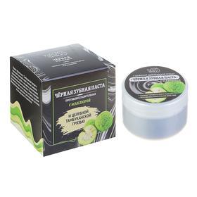 Чёрная зубная паста Тамбу Сан с маклюрой, органическая, 50 мл. Ош