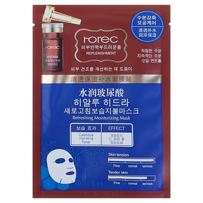 Гиалуроновая маска-муляж для лица Rorec, 25 г.