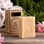 """Натуральное крафтовое травяное мыло """"Лавр благородный"""" в коробке, """"Добропаровъ"""", 100 г"""