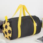 Сумка спортивная, складная, отдел на молнии, цвет чёрный/жёлтый