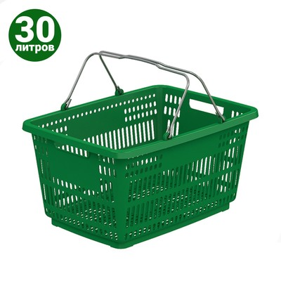 Корзина покупательская пластиковая, 30л, 2 металлические ручки, цвет зелёный
