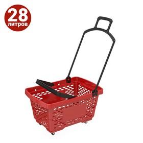 Корзина-тележка на 4 колесах пластиковая, 28 л, с 2 пластиковыми ручками, цвет красный Ош