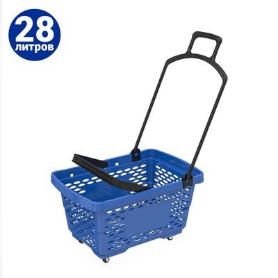 Корзина-тележка на 4 колесах пластиковая, 28 л, с 2 пластиковыми ручками, цвет синий