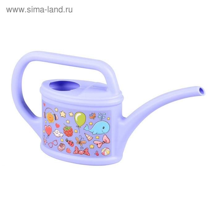 Лейка «Декор», 0,4 л, цвет фиолетовый